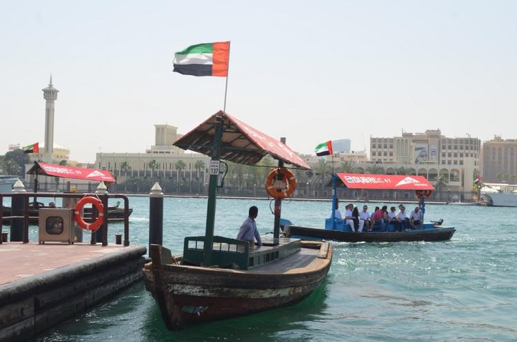 Abra - Dubai