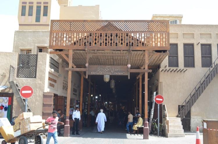 Grand souk Deira Dubai
