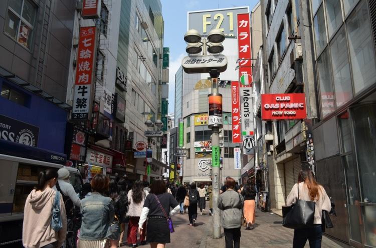 Center Gai Tokyo