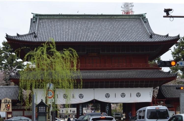 Portale del tempioTempio Zojo-ji