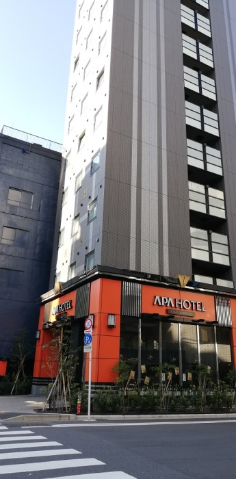 Apa Hotel Tokyo