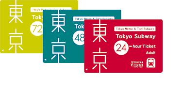 subway pass Tokyo