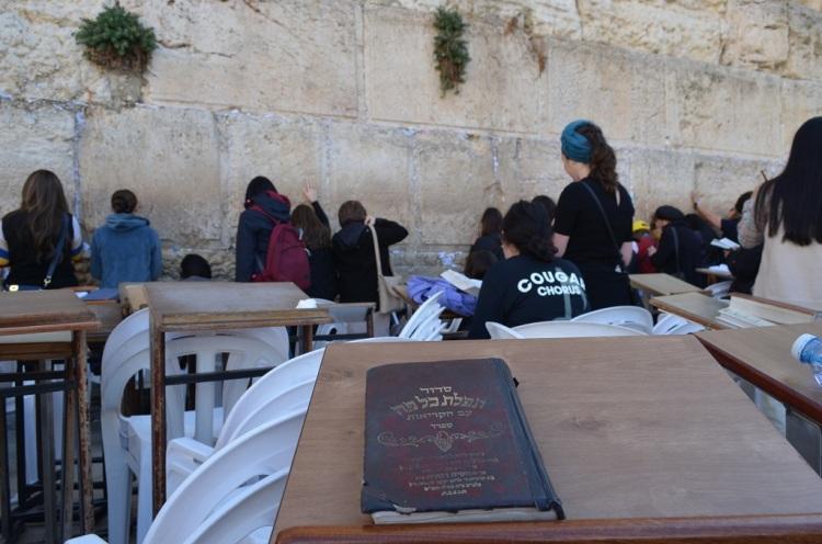 Muro del Pianto nel settore delle donne - Gerusalemme
