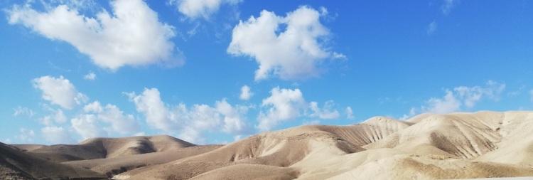 Il deserto della Giudea  - Israele