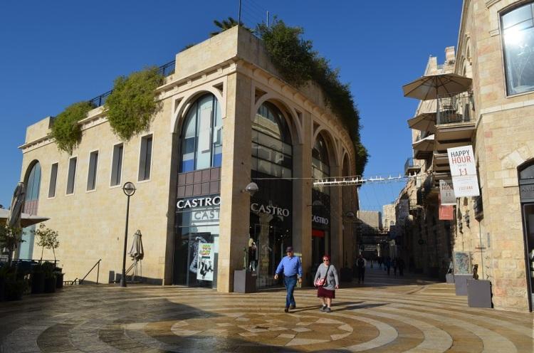 Mamilla Mall - Gerusalemme