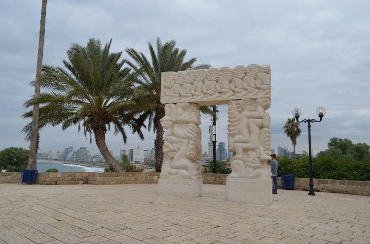 Abrasha Park - Tel Aviv