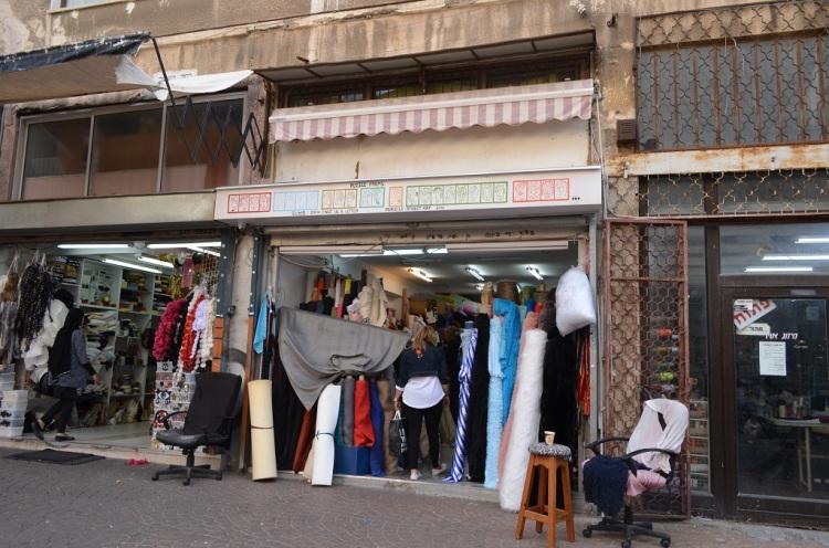 i negozi di stoffa a Tel Aviv