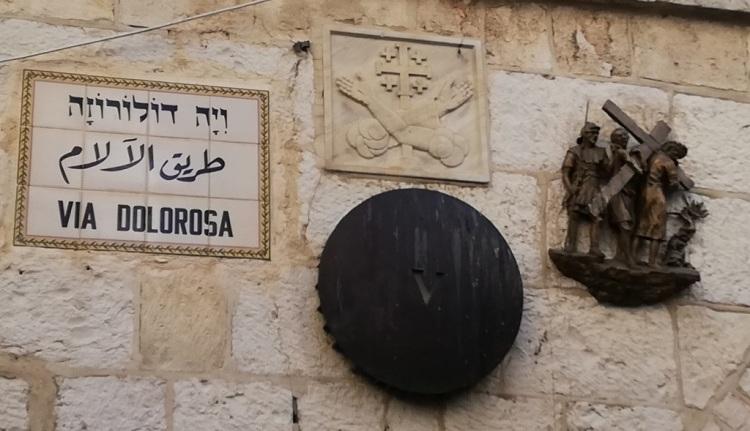 Via Dolorosa - Gerusalemme
