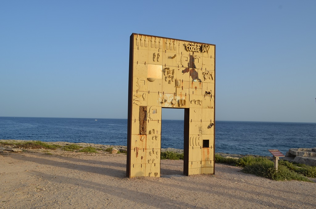 Porta di Europa - Lampedusa